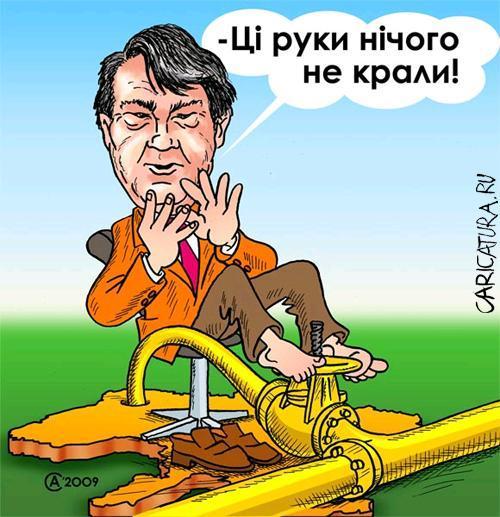 Россия, Украина, Европа в карикатурах