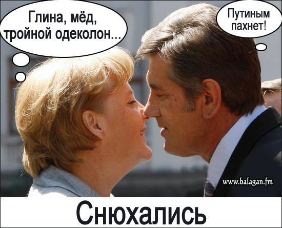 Путин глазами украинских карикатуристов (17-02-2009)