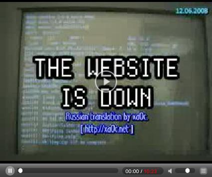 Будни буржуйского админа (Website is down)