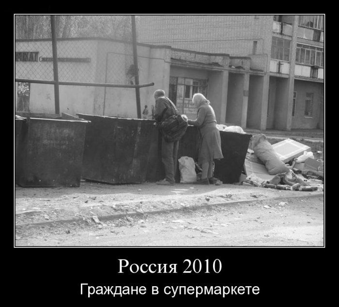 Немного позитива, демотиваторы (19-02-2010)
