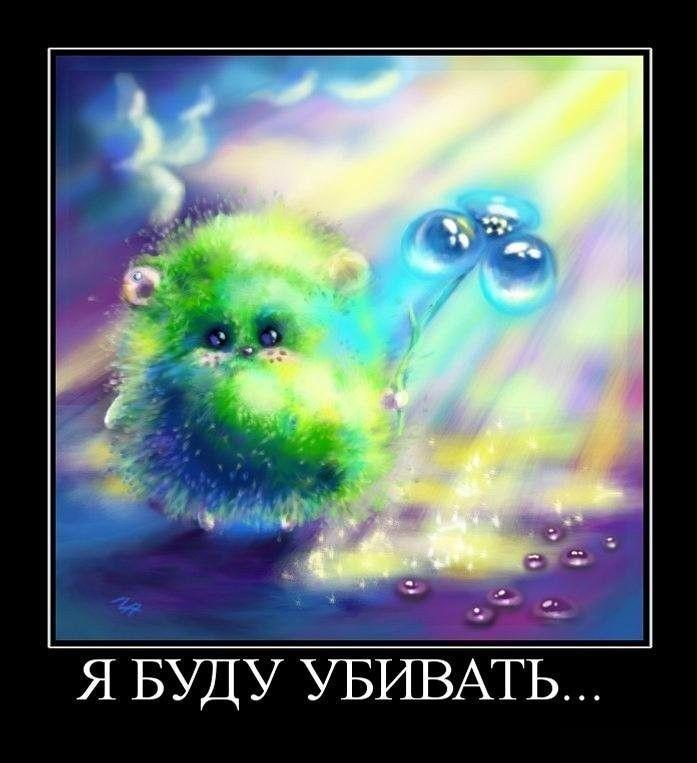 Немного позитива, демотиваторы (17-07-2010)