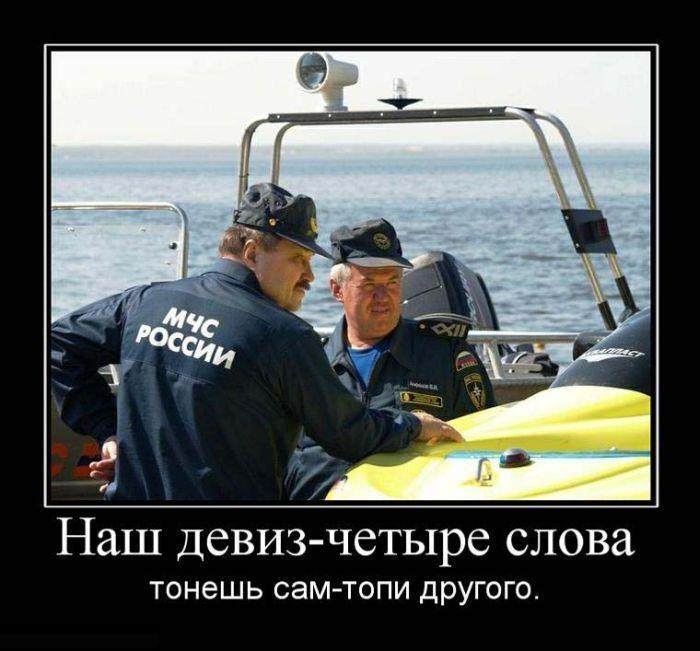 Немного позитива, демотиваторы (31-05-2010)