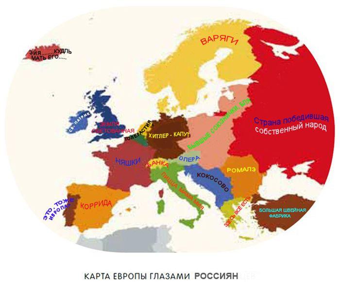 Карты народов мира (7 фото)