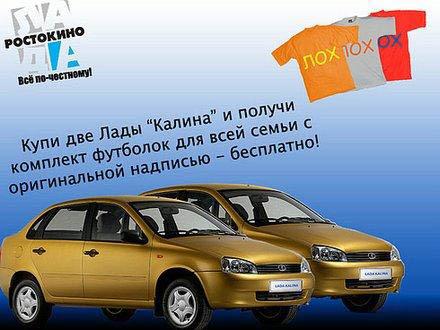 Фото приколы (04-12-2009)
