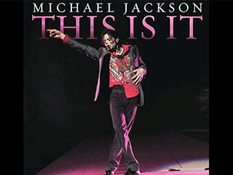 Состоялась презентация новой песни Майкла Джексона