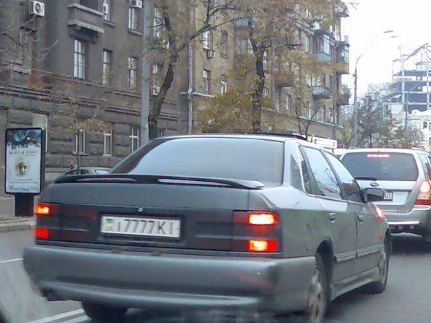 Автомобильные номера Украины