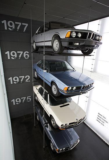 В Мюнхене открылся музей, посвященный истории BMW