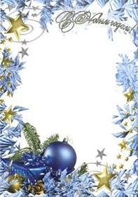 Рамочка новогодняя