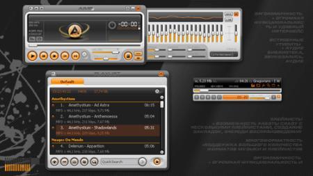 AIMP v2.60 Beta 1 Build 462