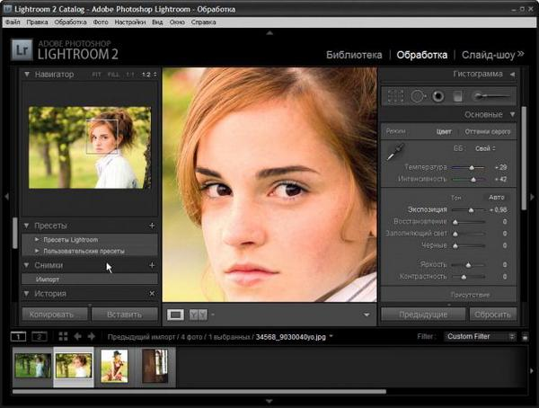 Adobe Photoshop Lightroom v2.1.512205 for Win (x32/x64) Rus