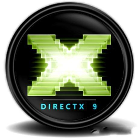 DirectX Redist v9.0c (Август 2008)