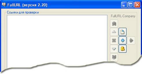 FullURL (version 2.20)