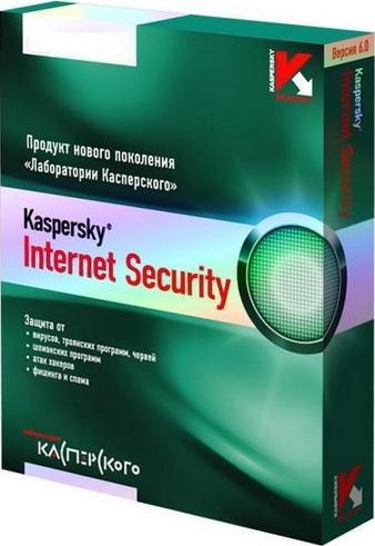 Personal Kaspersky Anti-Virus Personal Pro Kaspersky Internet Security