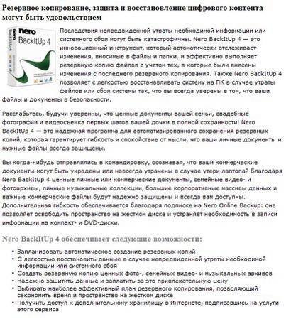 Nero v9.0.6.0 Full DVD Rеtail Multilanguagе