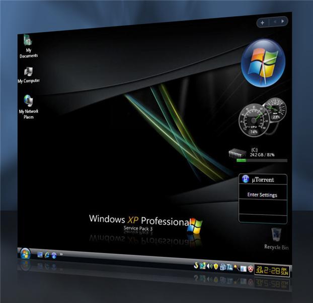 Ozzie Xp Pro Rtm v55112 + Русский MUI