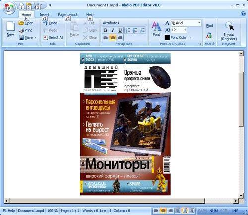 Portable Abdio PDF Editor v8.8 - Профессиональный PDF-редактор