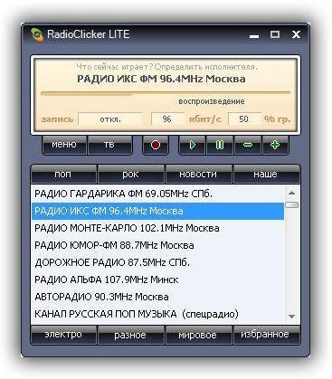 RadioClicker Lite v7.1.0.1