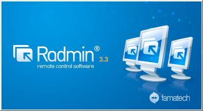 Radmin Viewer v3.3 (бесплатная)