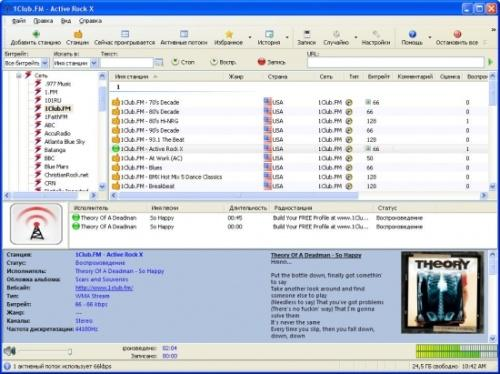 RaimaRadio v2.13 Multilanguage