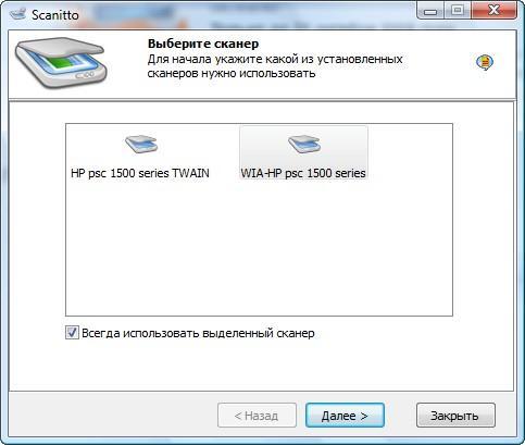 Scanitto v1.15.0.0 Rus - удобное сканирование