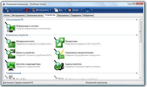 SiSoftware Sandra 2009.1.15.60