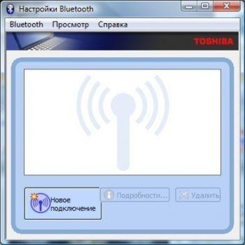 Toshiba Bluetooth Stack для Windows XP и Windows Vista
