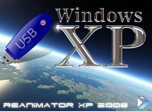 USB Reanimator XP v1.5 2008