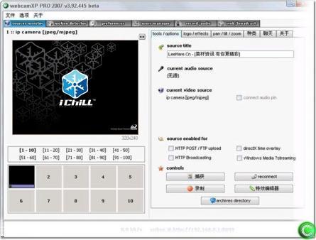 WebcamXP Pro v4.00.270