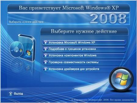 Windows XP XTreme™ SP3 Rus CD Edition v9.8.20a