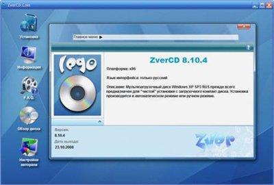 ZverСD SP3 Lego v8.10.4 (обновления по 23 октября 2008 года)