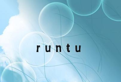 Runtu v3.0 Final - дистрибутив Linux