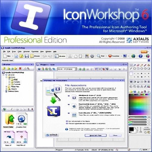 Axialis IconWorkshop v6.51 Professional retail FOSI