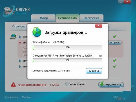 Carambis v1.1.2 - Для обновления драйверов (РС) Rus