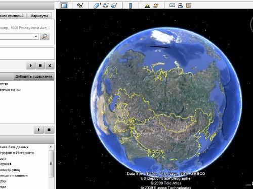 Google Earth Free v5.7 – Смотрим на землю со спутника