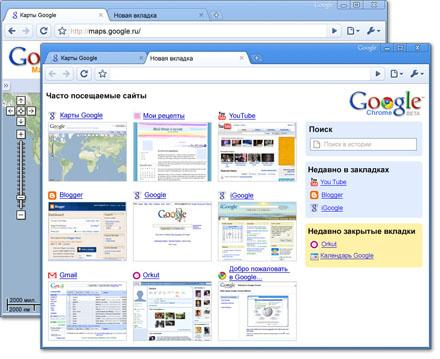 Google Chrome v4.0.223.11 Dev Portable