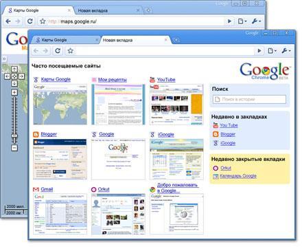 Google Chrome v4.0.223.11 Dev Portable