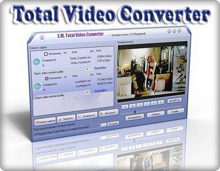 Total Video Converter HD v3.50 Rus