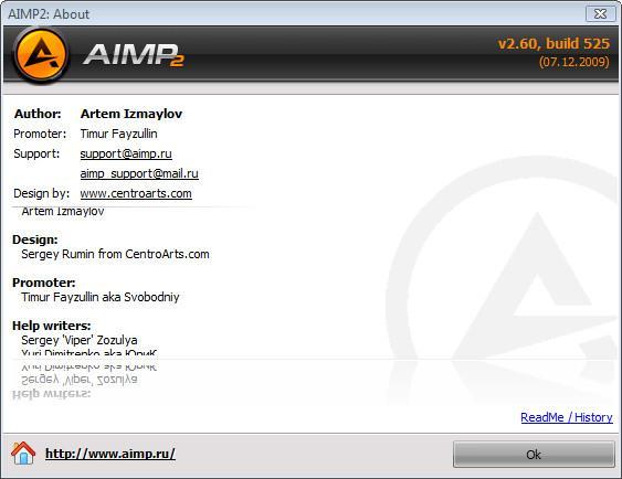 AIMP2 MegaPack v2.60.525.1