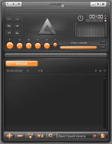 AIMP v3.10 Build 1061 (29.06.2012)