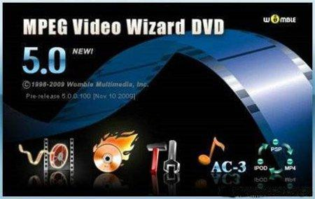MPEG Video Wizard DVD v5.0.0.109 Rus