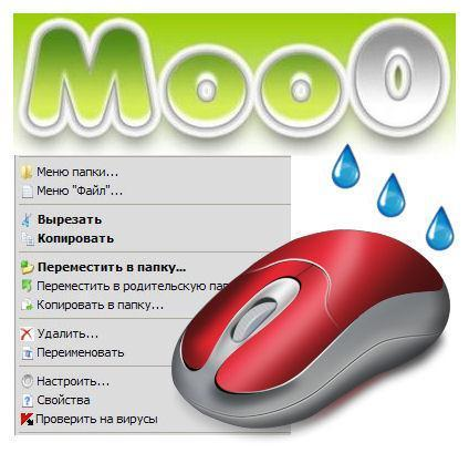 Moo0 RightClicker Pro v1.39 ML Rus