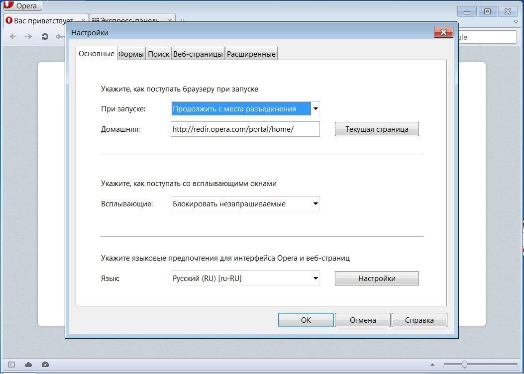 Opera v12.16 Build 1860 Final