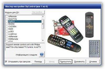 SlyControl v2.7.12 Rus