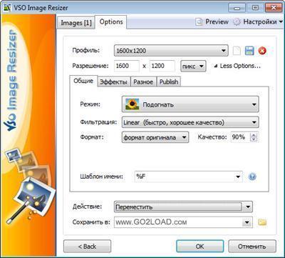 VSO Image Resizer v4.0.0.30 (2010) Multilanguage