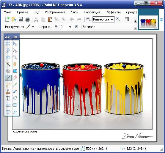 Portable Paint.NET v3.5.4 Final