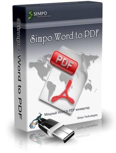 Simpo Word to PDF v2.0.0.5 Portable - Создание PDF