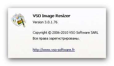 Portable VSO Image Resizer v3.0.1.76