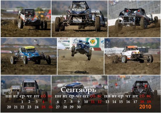 Авто-Мото Календарь на 2010 год